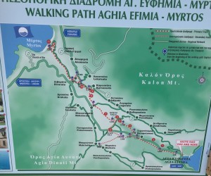 2016-04-23 10h12 Eufimia Myrtos